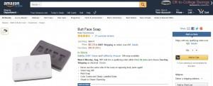 Amazon jabon