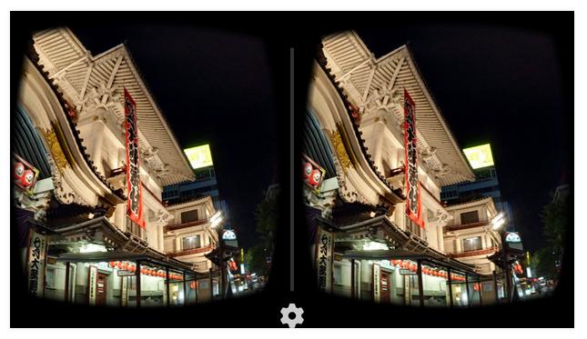 Tokyo in VR