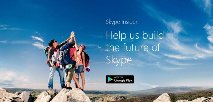 Skype insiders