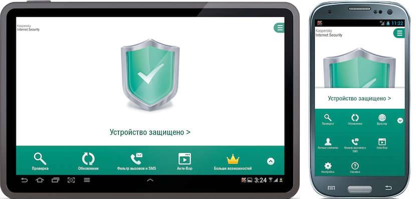 Kaspersky-Internet-Security-App-Android-Free-Download1